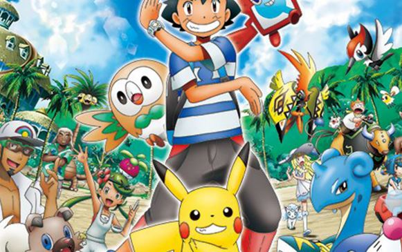 Pokémon Sun and Moon Video game
